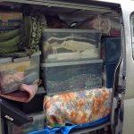 退居に伴う引っ越し・運搬と処分作業をしてきました! -明石市大久保町-