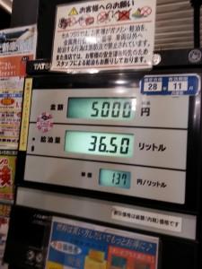 20150730_203437